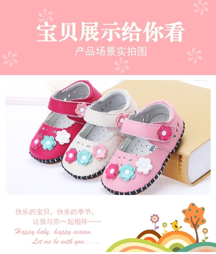 【韩版可爱宝宝学步鞋女童单鞋】-母婴-母婴用品