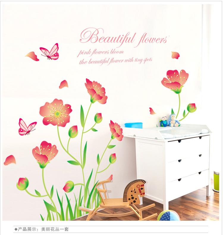 【浪漫清新花丛花朵风景墙贴画】-家居-贴饰