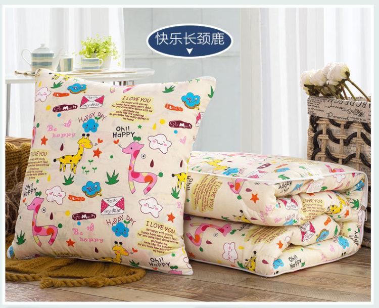 【汽车抱枕被子两用靠垫被沙发办公室折叠午睡靠枕被