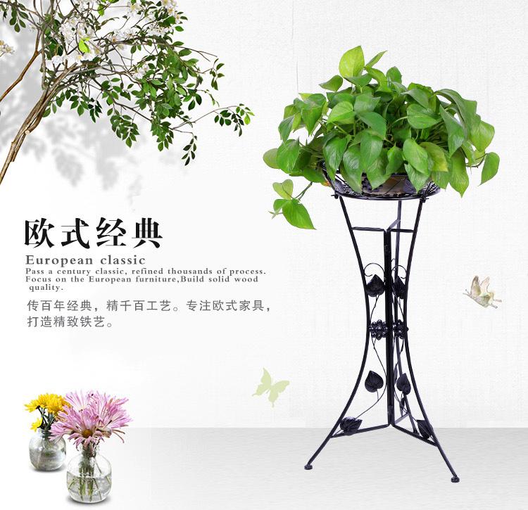 【欧式落地式客厅花盆架阳台植物架】-家居-架类