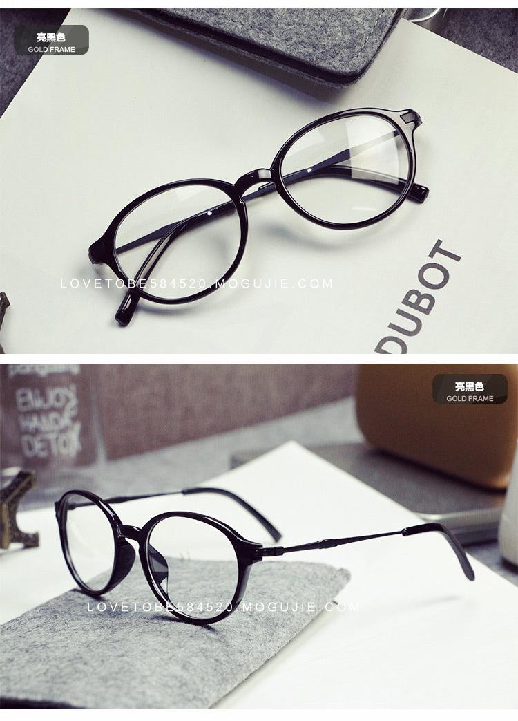 2016新款韩版复古大黑圆框眼镜 明星极细时尚潮人平光镜