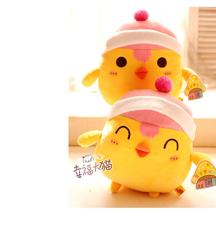 可爱小黄鸡毛绒公仔 戴帽子表情小鸡仔玩偶布娃娃 儿童抱枕礼物
