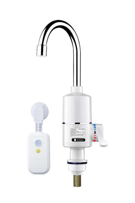 电热水龙头,小厨宝,水龙头,热水器